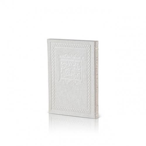Tehilim Pocket p.u Soft
