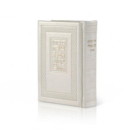 Siddur Pocket   Leatherette p.u