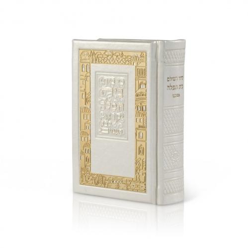 Siddur Pocket   Leatherette p.u w Plate