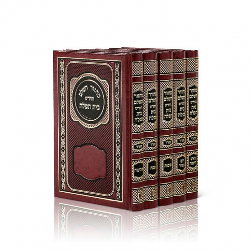 Machzorim Medium 5 Vol  Hard Cover