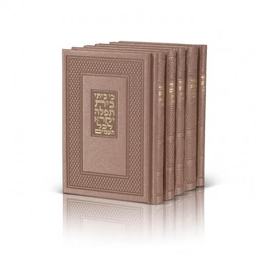 Machzorim Medium 5 Vol Leatherette p.u