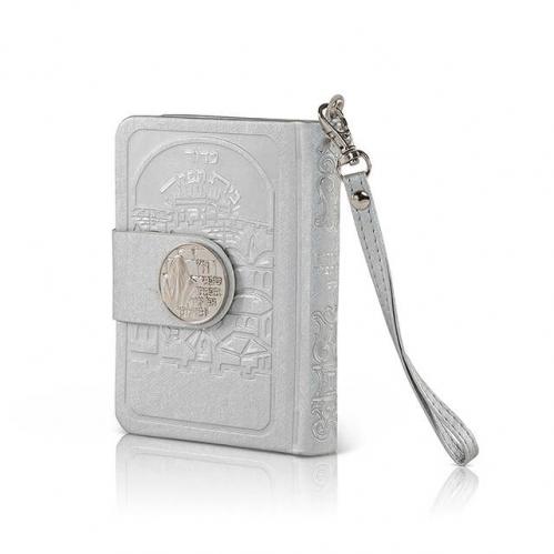 New Siddur w Medal Silver Leatherette p.u