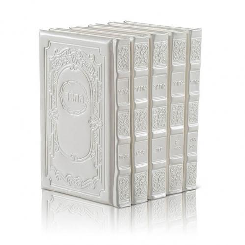 Machzorim Large 5 Vol Antik Malchus