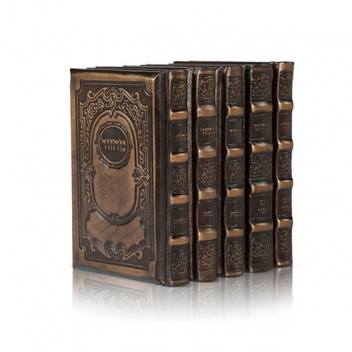 Machzorim Medium 5 Vol Antik Malchus