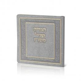 Haggadah Square Small p.u Soft