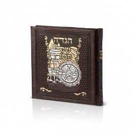 Haggadah Square Small Leatherette p.u