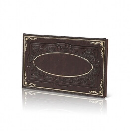 Door Plate Leatherette p.u Gold Stamp