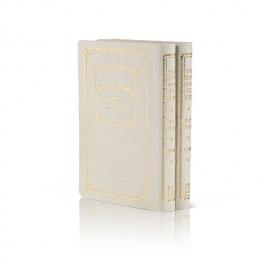 Machzor Pocket Size  Soft C' 2 Vol