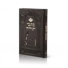 Kisvey Torah Leatherette p.u