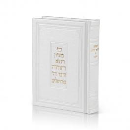 Torah Medium Leatherette p.u
