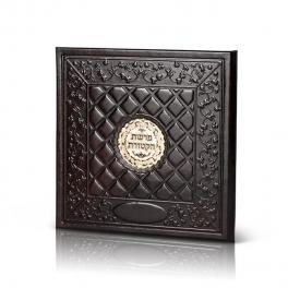 Pitum Haktores Leatherette Antique 2 Tone w/ Pla