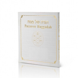 Haggadah Hnglish Laminate Square Gold Stamp