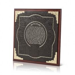 Birkat Harofeh Leatherette p.u Wool Sign wWood