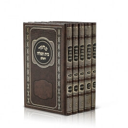 Machzorim Large 5 Vol Hard Cover
