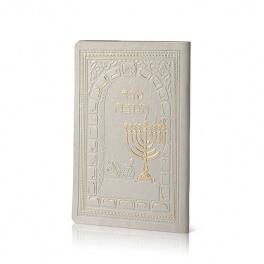 Seder Chanukah p.u Soft