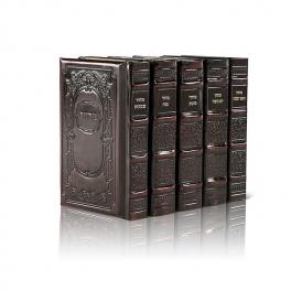 Machzorim Large 5 Vol Antik Simchat Y'