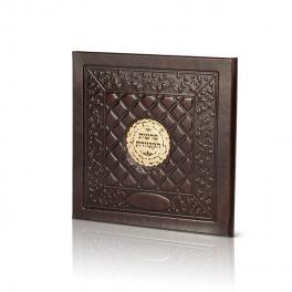 Pitum Haktoret Leatherette  2 Tone w Plate