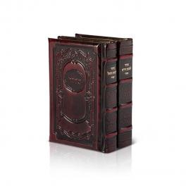 Siddur Large Antik 2 vol Simchat Y'