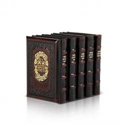 Machzorim Medium 5 Vol Antik Kavanat H' w Plate